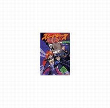 【中古】B6コミック スレイヤーズNEXT アニメコミック(5) / ドラゴンマガジン編集部