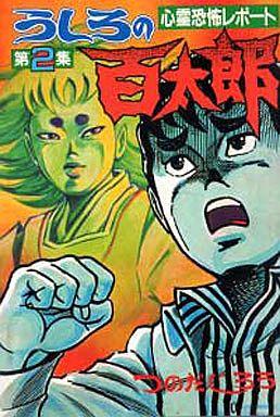 【スパガ】SUPER☆GiRLS【アイスト】166 [無断転載禁止]©2ch.netYouTube動画>121本 ->画像>252枚