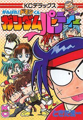 https://www.suruga-ya.jp/database/pics/game/503019044.jpg