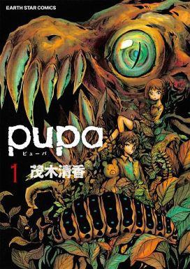 【中古】B6コミック pupa(1) / 茂木清香