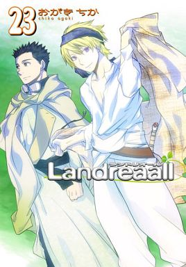 【中古】B6コミック Landreaall(23) / おがきちか