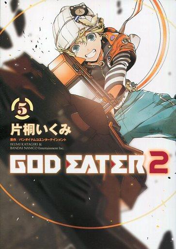 【中古】B6コミック GOD EATER2(5) / 片桐いくみ