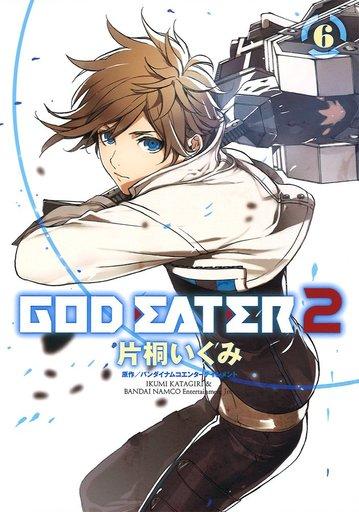 【中古】B6コミック GOD EATER2(6) / 片桐いくみ