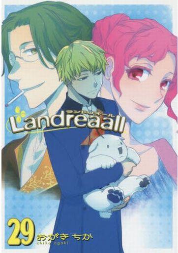 【中古】B6コミック Landreaall(29) / おがきちか