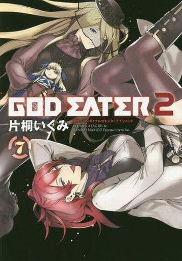 【中古】B6コミック GOD EATER2(7) / 片桐いくみ