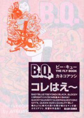 【中古】その他コミック ビー・キューTHE FLY BOOK / カネコアツシ