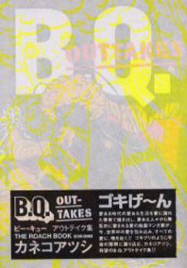 【中古】その他コミック B.Q.THE ROACH BOOK(ビームC) / カネコアツシ