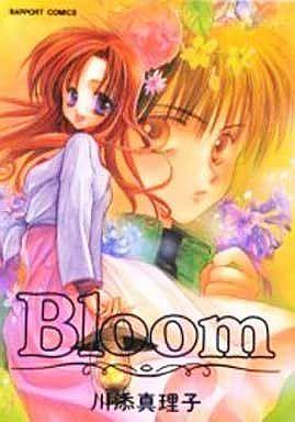 【中古】その他コミック Bloom / 川添真理子
