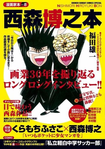 https://www.suruga-ya.jp/database/pics/game/504032633.jpg