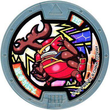 コード保証無し 武者かぶと ノーマルメダル 妖怪ウォッチ 妖怪メダル