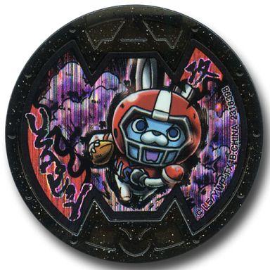 【中古】妖怪メダル [コード保証無し] USAピョン アメフトスタイル Bメダル(ホロ) 「妖怪ウォッチ」 USAピョン着せ替えメダルキャンペーン