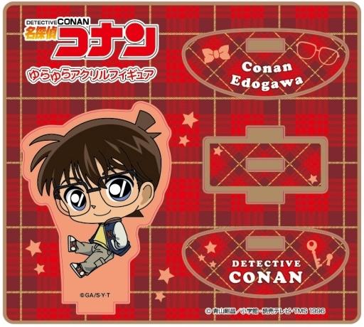 江戸川コナン ゆらゆらアクリルフィギュア 「名探偵コナン」
