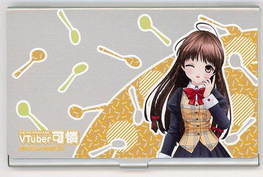 可憐B 名刺ケース 「DMMスクラッチ! シスター・プリンセス20周年VTuberプロジェクト VTuber可憐」 C-2賞