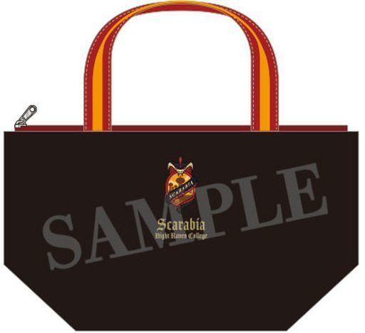 ティーズファクトリー 新品 雑貨 スカラビア 2WAY保冷ランチバッグ 「ツイステッドワンダーランド」