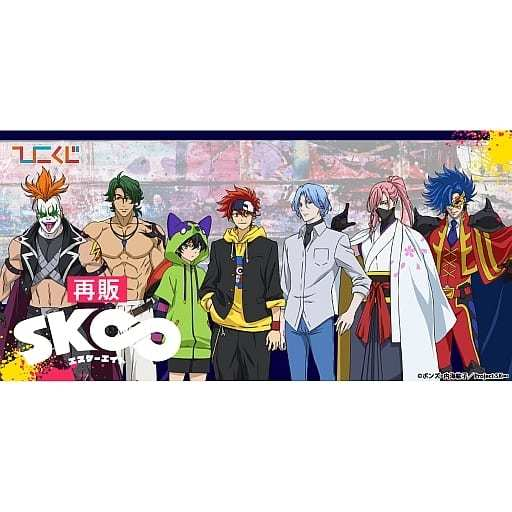 ケンメディア 予約 雑貨 【BOX】【再販】ひこくじ SK∞ エスケーエイト (81個セット)