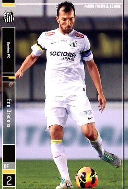 【新品】パニーニ フットボールリーグ/R/DF/Santos FC/2014 01[PFL05] PFL05 091/168 [R] : エドゥ・ドラセナ