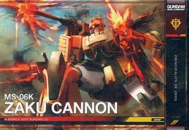 GN-DC01 MS 043 [R2] : ザク・キャノン