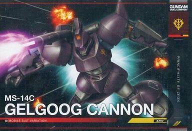 GN-DC02 MS 033 [R2] : ゲルググキャノン