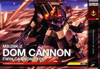 GN-DC03 MS 041 [R2] : ドム・キャノン複砲仕様