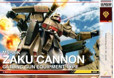 GN-DC03 MS 045 [R1] : ザクキャノン(ガトリング砲装備型)