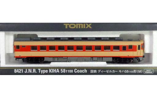 【中古】Nゲージ(車両) 1/150 国鉄ディーゼルカー キハ58-1100形(M) [8421]