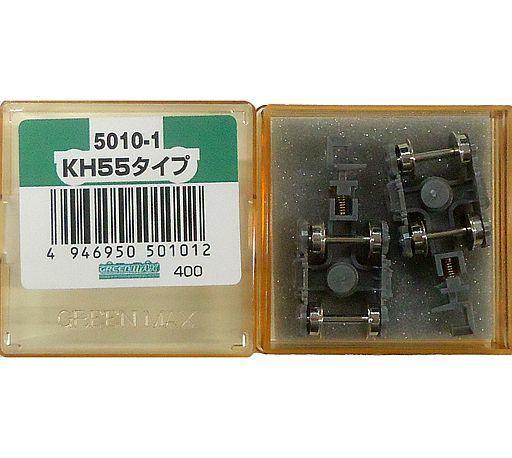 グリーンマックス 新品 鉄道模型 台車 KH55タイプ 京王5000・5100系(一部) [5010-1]