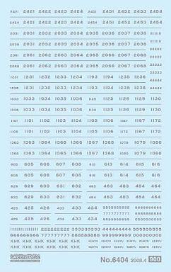 グリーンマックス 新品 鉄道模型 1/150 車輌マーク インレタ マット銀/京浜急行 [6404]