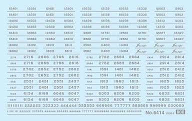 グリーンマックス 新品 鉄道模型 1/150 車輌マーク インレタ マット銀/近鉄特急車、通勤車(旧色) [6414]