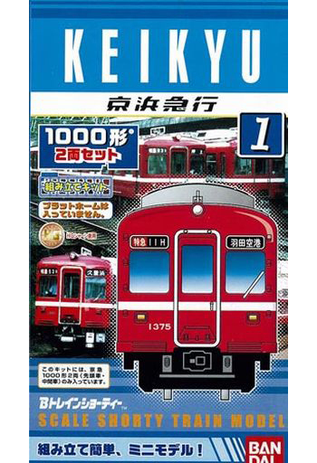 "Keihin Kyuko 1000 2-Car Set ""B Train Shorty"""