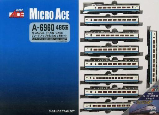【中古】Nゲージ(車両) 1/150 485系 グレードアップ 特急 北越 9両セット [A6960]