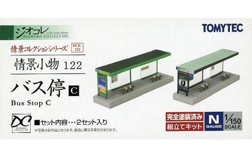 トミーテック 新品 鉄道模型 1/150 バス停C 「ジオコレ 情景コレクション 情景小物122」 [263074]