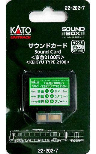 【新品】Nゲージ(制御機器) サウンドカード 京急2100形 [22-202-7]