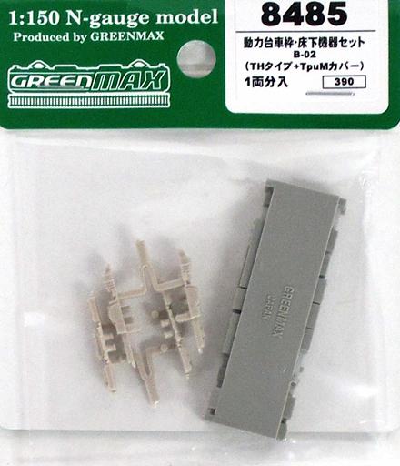 グリーンマックス 新品 鉄道模型 1/150 動力台車枠・床下機器セットB-02(THタイプ+TpuMカバー) [8485]