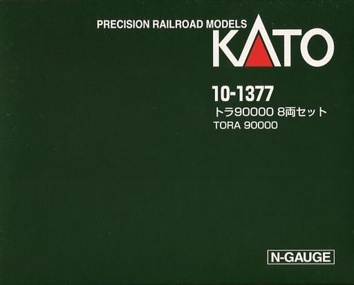1/150 トラ90000 8両セット [10-1377]