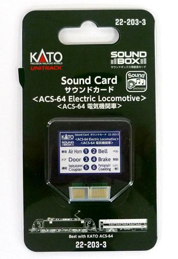 【新品】Nゲージ(制御機器) サウンドカード(ACS-64 電気機関車) [22-203-3]