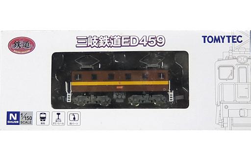 【中古】Nゲージ(車両) 1/150 三岐鉄道 ED459 「鉄道コレクション」 [256656]