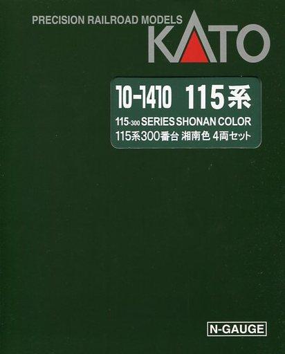 【新品】Nゲージ(車両) 1/150 115系300番台湘南色 4両セット [10-1410]