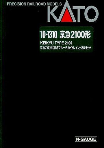 【新品】Nゲージ(車両) 1/150 京急2100形 京急ブルースカイトレイン 8両セット 特別企画品 [10-1310]