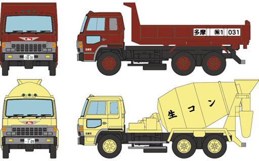 【新品】Nゲージ(ストラクチャー・アクセサリー) 1/150 ダンプ車・ミキサー車セットA(2個セット) 「ザ・トラックコレクション」 ディスプレイモデル [282938]