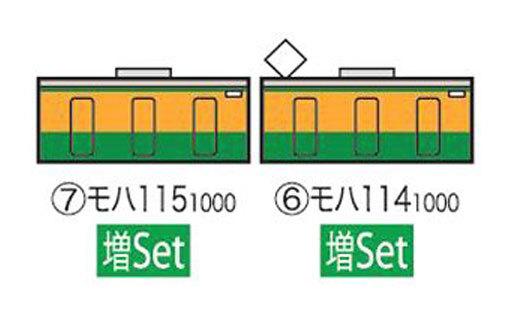 トミックス(TOMIX) 新品 鉄道模型 HOゲージ 1/80 国鉄 115-1000系近郊電車(湘南色・冷房) 増結2両セット(T) [HO-9026]
