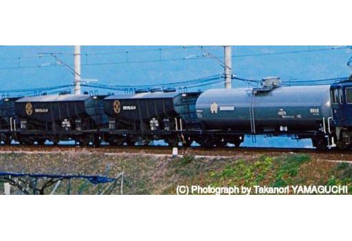【新品】Nゲージ(車両) 1/150 タキ25000+ホキ5700 飯田線貨物列車 4両セット [10-1426]