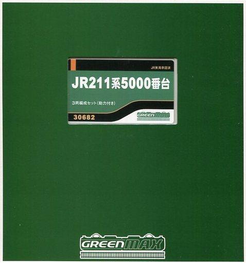 【新品】Nゲージ(車両) 1/150 JR211系5000番台 3両編成セット 動力付き [30682]