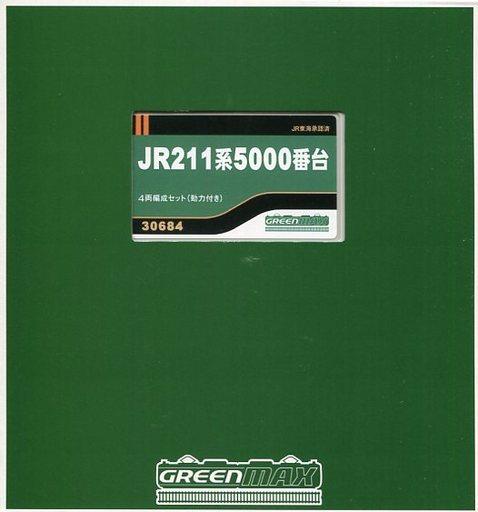 【新品】Nゲージ(車両) 1/150 JR211系5000番台 4両編成セット 動力付き [30684]