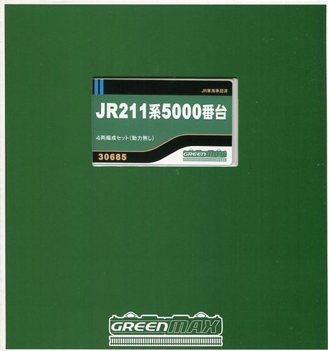 【新品】Nゲージ(車両) 1/150 JR211系5000番台 4両編成セット 動力無し [30685]