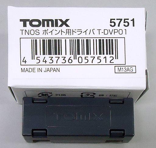 【新品】Nゲージ(その他) ポイント用ドライバT-DVP01 1個入り [5751]
