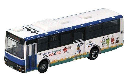 "1/150 Sacrifice bus living Hakobu bus ""The bus collection"" [285960]"