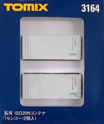 トミックス(TOMIX) 新品 鉄道模型 1/150 私有 ISO20ftコンテナ センコー 2個入[3164]