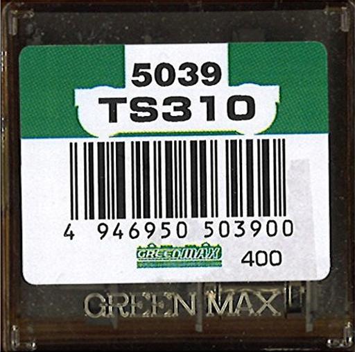 グリーンマックス 新品 鉄道模型 1/150 台車 TS310 [5039]