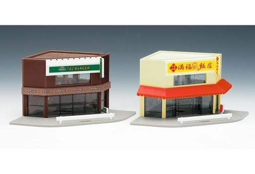 トミックス(TOMIX) 新品 鉄道模型 1/150 角店セット(ダークブラウン・クリーム) [4215]