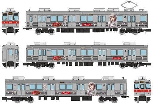 トミーテック 新品 鉄道模型 1/150 長野電鉄8500系 T2編成 鉄道むすめラッピング3両セット 「鉄道コレクション」 [302759]